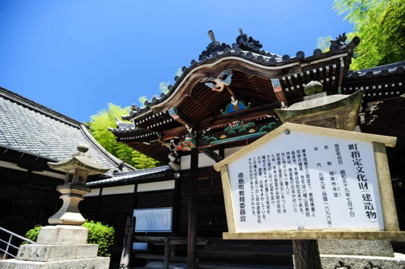 art architecture japan s art heritage from ancient traditions